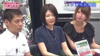 対象レース> 11R 第23回 函館スプリントステークス(GIII) 番組オフ...