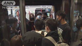 抗議の占拠、列車妨害、大規模スト・・・香港全土が麻痺(19/08/05)