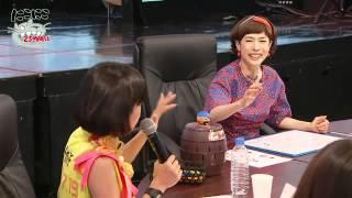 出演者:久本雅美、ヴァニラ、たかさきゆこ、ねぎたん、アイシス、kuro...