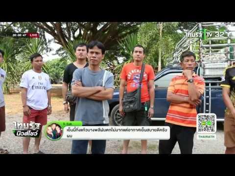เลย เท้าแชร์ลอตเตอรี่เปิดใจ | 30-04-59 | ไทยรัฐนิวส์โชว์ | ThairathTV