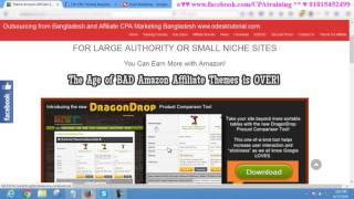interspire full banlgla tutorial for email marketing contact 01764608434