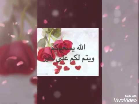 اهداء خاص ل نوره الف مبرووك يا حياتي الله يسعدك Youtube
