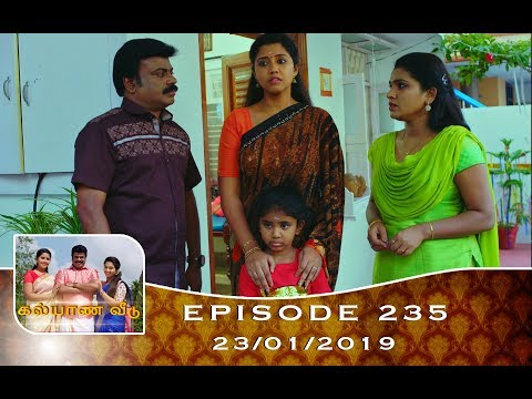 Kalyana Veedu | Tamil Serial | Episode 235 | 23/01/19 |Sun Tv |Thiru Tv