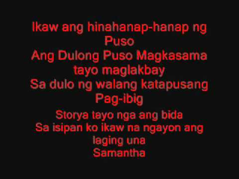 Siyam na araw (Samantha) Lyrics G's Squad (Tunog ng Muntinlupa)