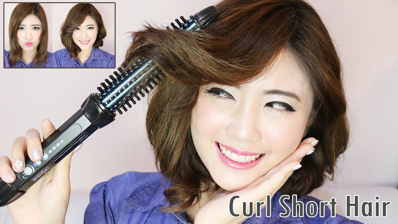 How To Easy Curl Short Hair ม้วนผมสั้น มีวอลลุ่มได้ง่ายๆ