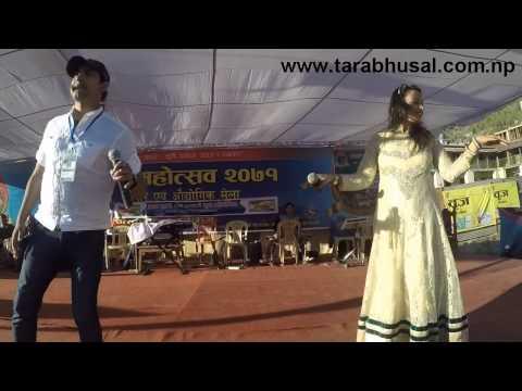 Ramchandra Kafle & Junu Rizal in Gulmi Mahotsav