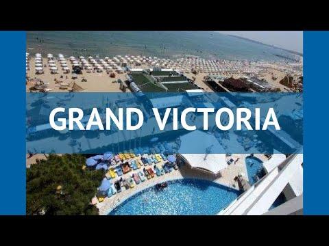 GRAND VICTORIA 4 Болгария Солнечный Берег обзор – отель ГРАНД ВИКТОРИЯ 4 Солнечный Берег видео обзор