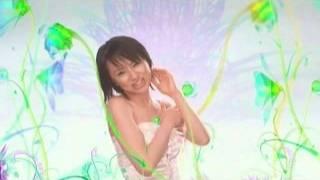 Ami Suzuki - Forever Love