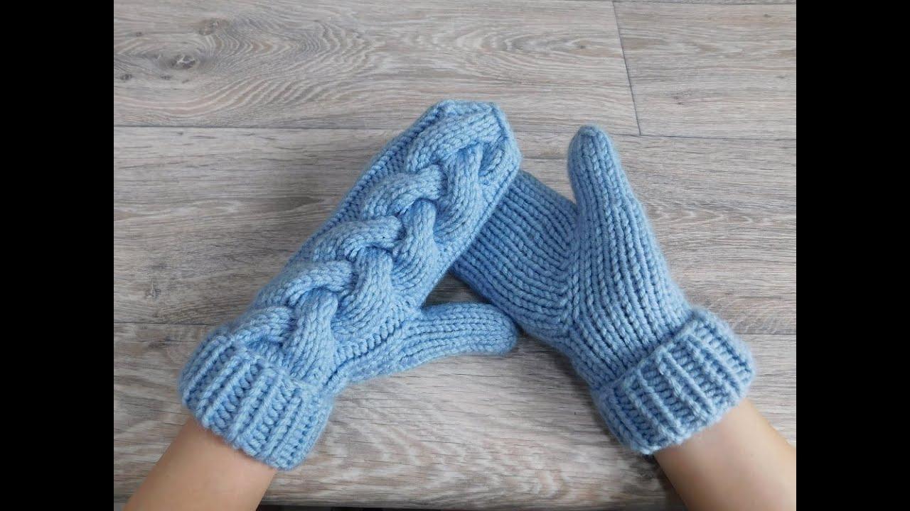 Женские варежки (рукавицы) с узором