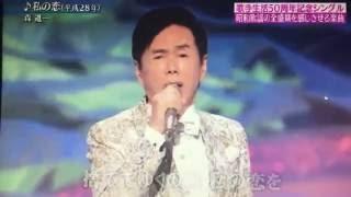 2016年6月15日リリース! 森さんだー 6月19日に東京のコンサートを待ち...