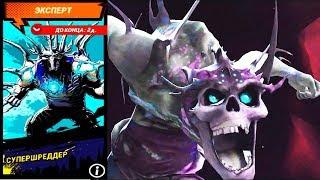 Черепашки-Ниндзя Легенды - СУПЕРШРЕДДЕР испытание (мобильная игра) TMNT Legends UPDATE X