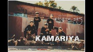 Kamariya || Dance cover and Choreography || Rajveer Das