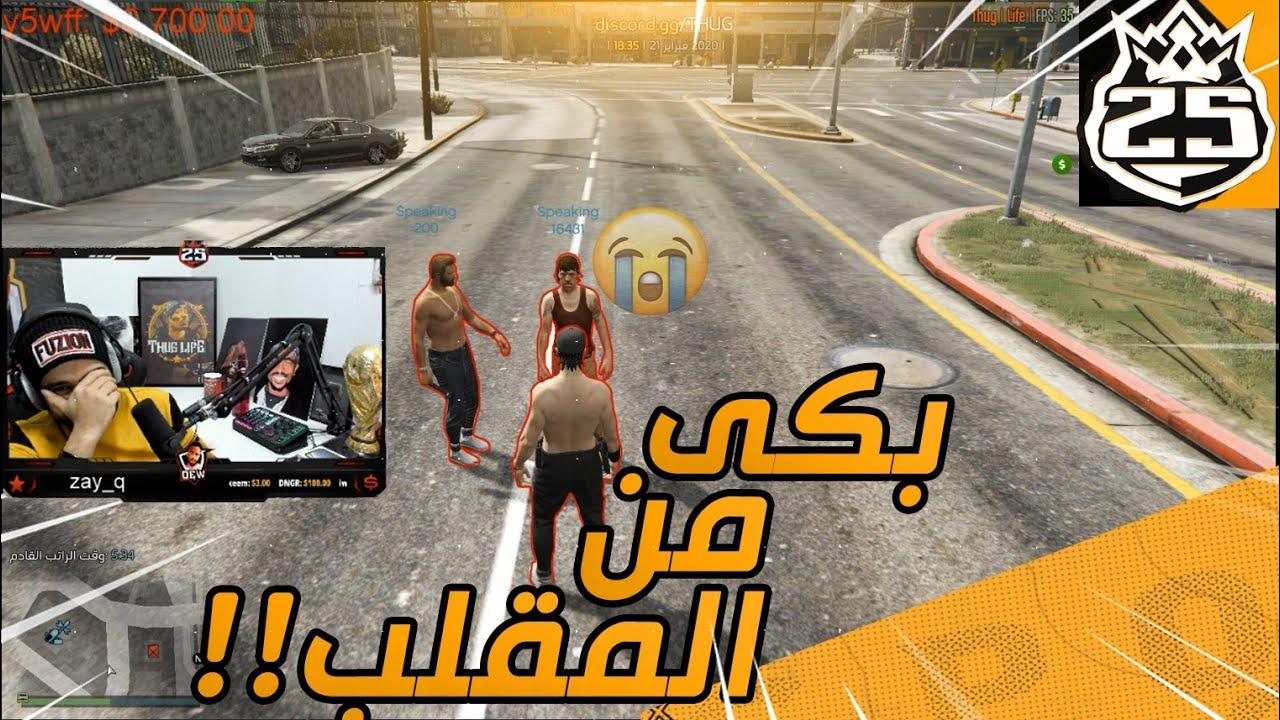 حضرة الديو \ Dew YouTube Channel Analytics and Report - Powered by  NoxInfluencer Mobile