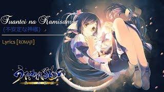 [Opening 1] Utawarerumono: Itsuwari no Kamen + LYRICS