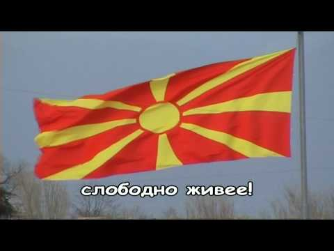 Macedonian National Anthem (HD)