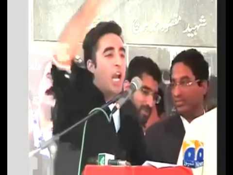 Bilawal Zardari as Khusra   Funny Dubbing of Bilawal Zardari Speech