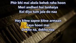 Kitne Sapne Kitne Armaan - Mere Jeevan Saathi - Full KARAOKE Scrolling Lyrics