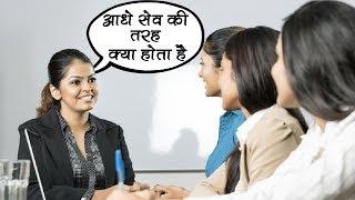 IAS इंटरव्यू में लड़की से पूछे गए ऐसे सवाल, जिसका लड़की ने दिया ऐसा जवाब कि सिर घूम जाएगा आपका #2