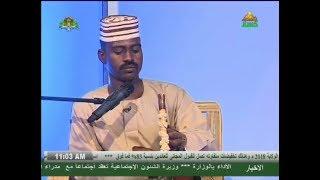 محمدالمصطفي الحامدابي - انا بوعدك إنك تكون نور العيون