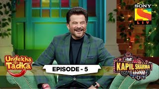 The Talented Kapoors | Undekha Tadka | Ep 5 | The Kapil Sharma Show Season 2 | SonyLIV
