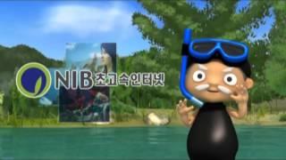 NIB남인천방송 소개영상