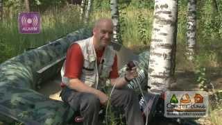 Мобильные охранные системы.  www.camping.ru(http://www.camping.ru/ Если Вы в дороге, на рыбалке, на охоте, в путешествии, даже на даче, Вам непременно понадобится..., 2013-04-10T19:26:44.000Z)
