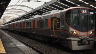 【JR】323系LS04 大正発車