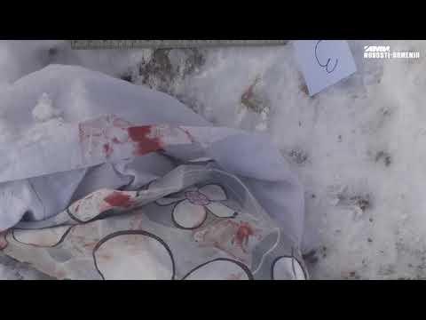 19-ամյա երիտասարդի սպանության մանրամասները. Ոստիկանության բացահայտումը