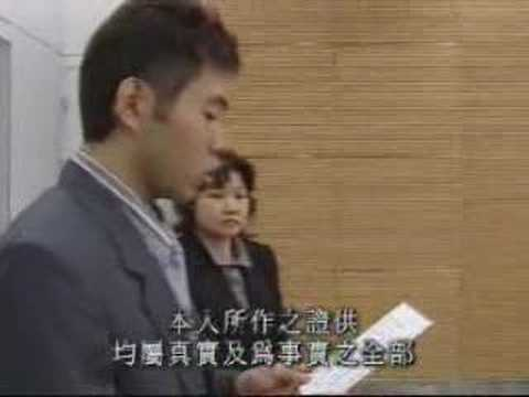 Attend Court to give evidence in Hong Kong