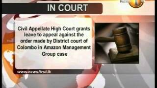 Newsfirst_Civil Appellate Court justices grant leave to appeal in Capital Maharaja Organisation case