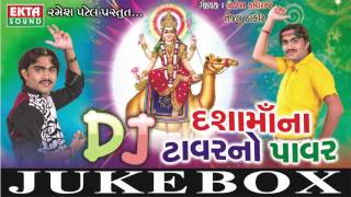 Gujarati DJ Song 2015 | Maata o Maata | DJ Dashamaa Na Tower No Power | Jignesh Kaviraj