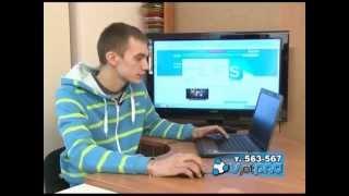 Компьютерные уроки - Скайп
