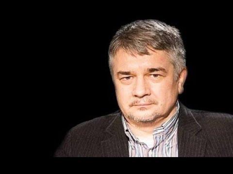 Р. Ищенко Выбор стратегии