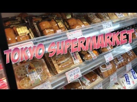 日本超級市場 Inside a Supermarket in Tokyo 東京自由行