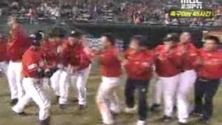 2007.10.26 韓国シリーズ第4戦 SKvs斗山 金宰炫 ソロ本塁打