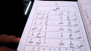 Cara Cepat Belajar Al-Quran Buku Iqra 1 (Mukasurat 10-11)