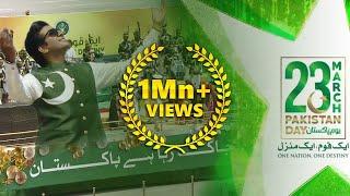 Jaag Raha Hai Pakistan | Pakistan Day | 23rd March 2021 | ISPR