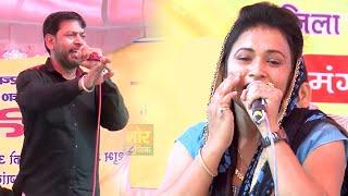 गोपीचंद किस्से की हिट रागनी    सरिता कश्यप & मनोज कारना    Haryanvi Ragni    Mor Ragni