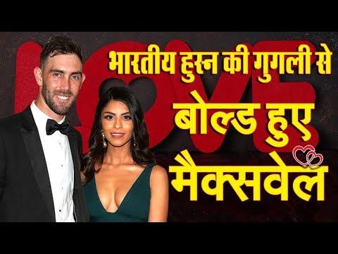 RUNBAAZ- Glenn Maxwell Bold By Indian Beauty   Vini Raman  Australia Vs. India   Opinion Post