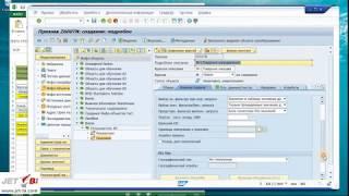 Курс SAP BW | Занятие 1 | Создание каталога, инфообъекта