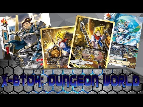 So Knights are basically my Favorite Dungeon Deck [Buddyfight X-BT04 Discussion]