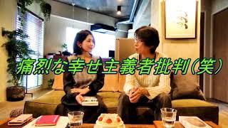 浅川さんの好きなテーマで、彼女が神妙な顔で聞き入っている。 今の自分...