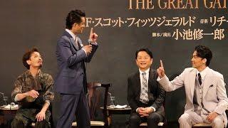 2017年5月8日から7月25日まで、東京、愛知、大阪、福岡で上演されるミュ...