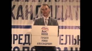 Предварительное голосование: дебаты. Горно-Алтайск. 02.04.16