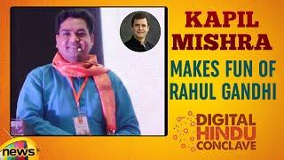 Kapil Mishra Makes Fun Of Rahul Gandhi | Digital Hindu Conclave LIVE | Bharat Niti | Hyderabad