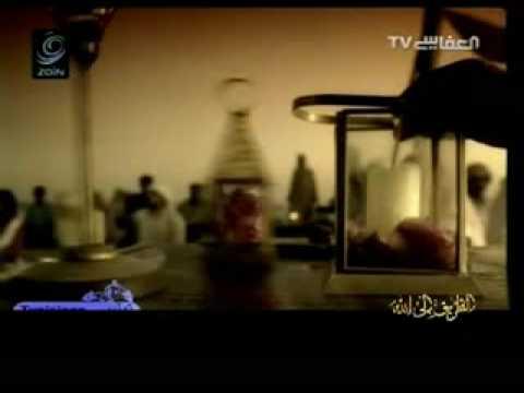 song of ramadan - Mashary Rashed