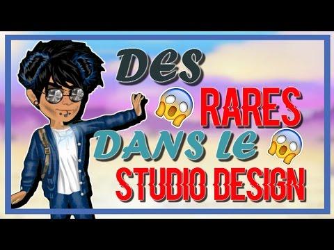 DES RARES DANS LE STUDIO DESIGN !