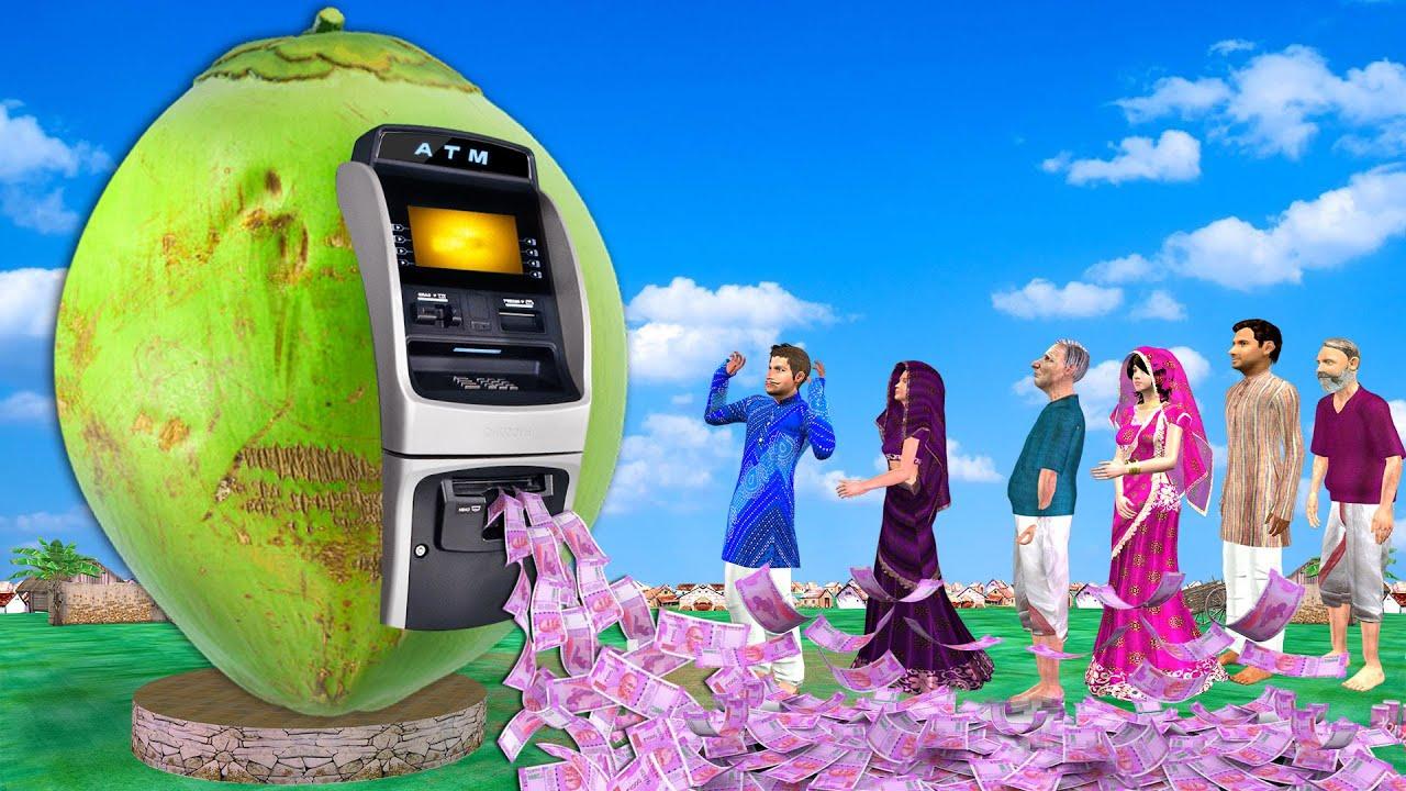 जादुई नारियल एटीएम पैसे Coconut ATM Money Funny Comedy Video Hindi Kahani हिंदी कहानिय Comedy Video