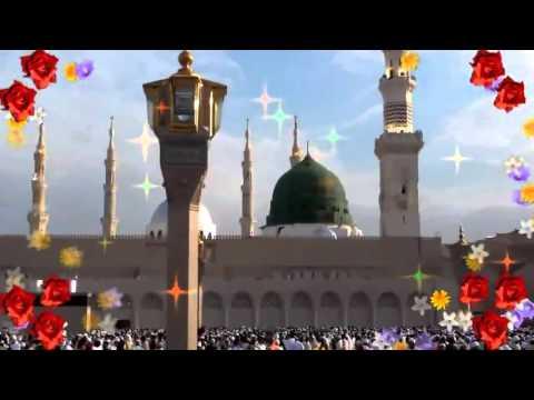 Madine Ka Safar Hai Aur Main Namdeeda Namdeeda   HD   YouTube
