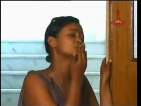 የቦሌ ልጅ ግጥም Ethiopian Comedy